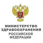 Приказ Министерства здравоохранения РФ от 11 июля 2017 г. N 403н