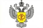 САНИТАРНО-ЭПИДЕМИОЛОГИЧЕСКИЕ ПРАВИЛА СП 3.3.2.1248-03