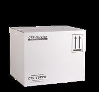 Термоконтейнер CTS-16 PPU